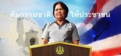 สมปอง เวียงจันทร์: ฉันเป็นแฟนรายการ พลเอกประยุทธ์ จันทร์โอชา