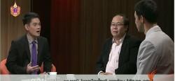 """ตอบโจทย์ ไทยพีบีเอส : อุณหภูมิ """"การเมืองไทย"""" วาระร้อน """"รัฐบาล คสช."""""""