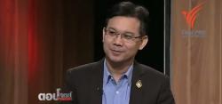"""ตอบโจทย์ Thai PBS : ปริศนาขุมทรัพย์ """"ความลับ"""" สัมปทานบ่อน้ำมันไทย"""