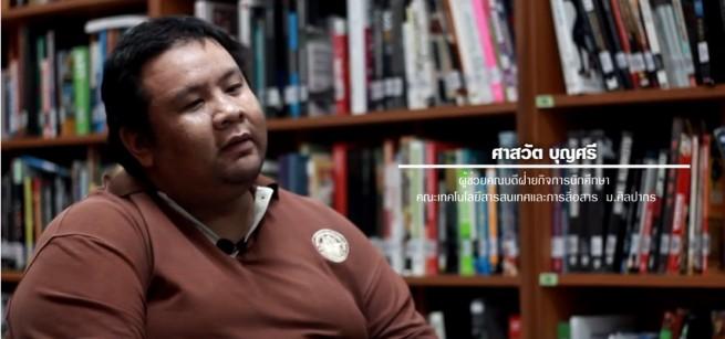การศึกษาไทย… เอาไงดี?