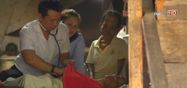 สามัญชนคนไทย : หมอไทยไกลปืนเที่ยง