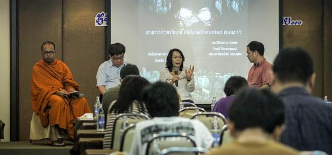 กลัวผีประชานิยม ซีรีย์เสวนา Fact & Fear ความกลัวในสังคมไทย